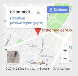 xarths orthomedicare